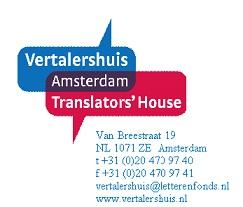 logo-vertalerhuis